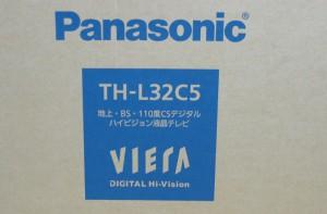 VIERA 32型 箱