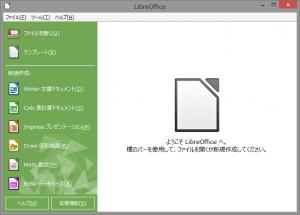 LibreOffice4.3